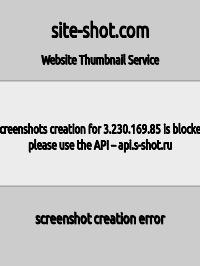 HOTUBI.RU
