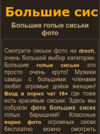 ogrosiski.ru