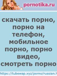 pornotika.ru