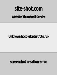 skachatfoto.ru