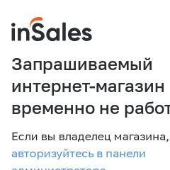 Интернет-услуги: Сертификат Bershka. Информация здесь!