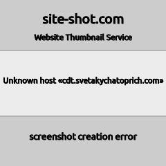 Все о работе: Предлагаем: возможность заработать в интернете на Cdt.Svetakychatoprich.Com