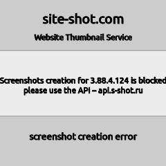 Интернет-услуги: Технология продвижения сайта. Инструменты оптимизатора