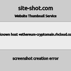 Заработок в Интернете: Сайт об Ethereum. Система блокчейн.