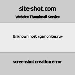 Электронная коммерция: Ресурс Gsmonitor.Ru: создание хайпа. Информация на сайте