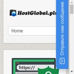 Хостинг: Услуги виртуального хостинга. Цены указаны на сайте.