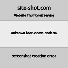 Все о работе: Поисковая раскрутка сайта, основы продвижения сайтов. Найдете в блоге!