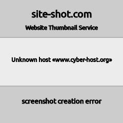 Хостинг: Компания Cyber-Host: хостинг для размещения сайтов. Высокий уровень услуг.