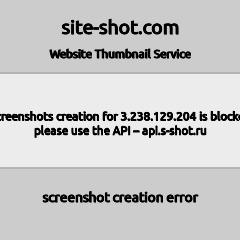 Интернет-услуги: Сервисы в режиме онлайн. Щебень в Хабаровске.