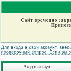 Интернет-услуги: Продвижение сайтов, раскрутка и реклама. Подробнее на Kuban-bux.ru.