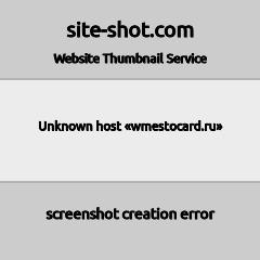 Интернет-услуги: WmestoCard, виртуальные карты. Подробности на WmestoCard.Ru