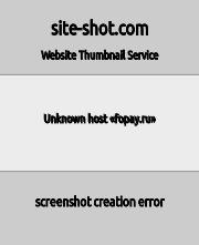 вото сайта скриншет