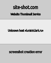 фото сайта скриншет