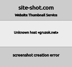 gruzok.net