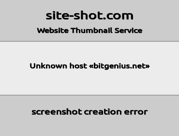 bitgenius screenshot