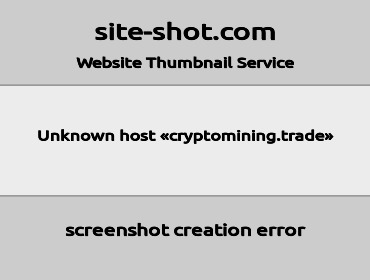 cryptomining screenshot