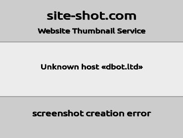 dbot screenshot