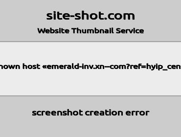 emerald-inv screenshot