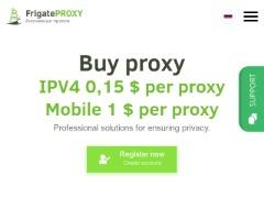 скриншот сайта https://frigate-proxy.ru