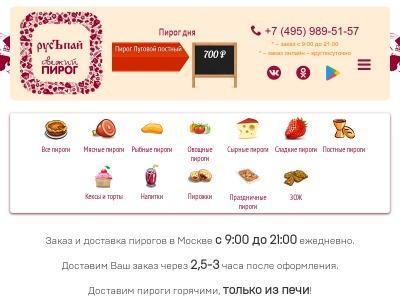 ruspie.ru