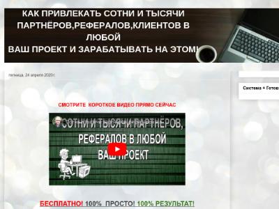 Перейти на сайт http://4tog5.blogspot.com