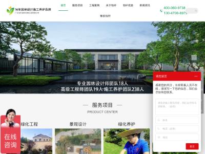 园林绿化公司-园林绿化工程-景观设计-广东怡轩园林