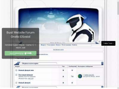 http://mini.s-shot.ru/?http://bb.idsosial.net