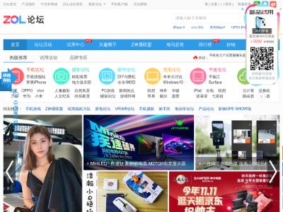 https://mini.s-shot.ru/?http://bbs.zol.com.cn/