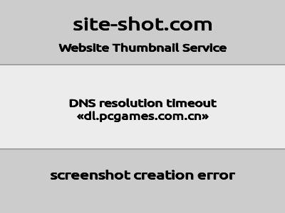 太平洋游戏网下载中心