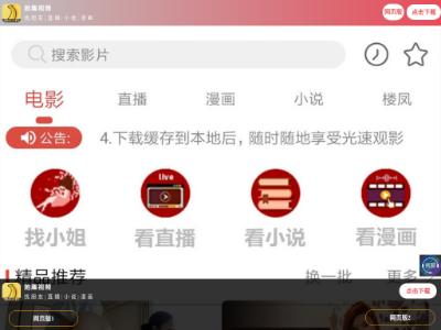 1313电影网,1313电影网资源类型,1313电影网会无法访问吗