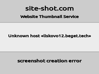 Минискриншот