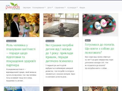 Форум Овуляшки он-лайн