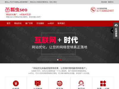 网站外链网址资源网