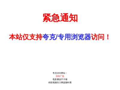 微泡资源网-专注活动分享-游戏辅助-网站源码-网络资源爱好者综合站