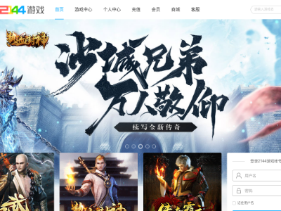 2144游戏_小游戏_网页游戏_手机游戏