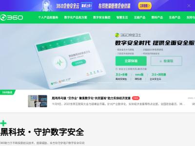 360官网
