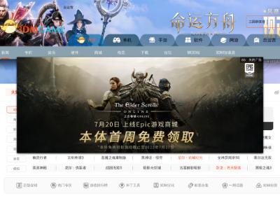 单机游戏_单机游戏下载_单机游戏大全中文版下载_3DM游戏网
