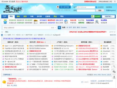 吾爱破解-LCG-LSG|安卓破解|病毒分析|www.52pojie.cn