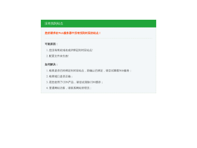 https://mini.s-shot.ru/?http://www.567dyz.com/