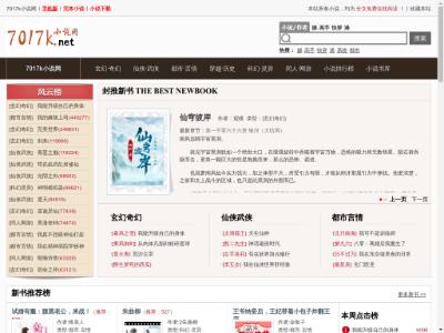 7017k小说网