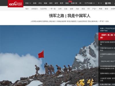 加多鲁在线视频,加多鲁在线视频有完整版吗,加多鲁在线视频网播放效率