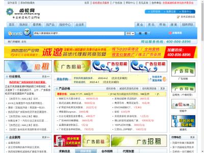 中国齿轮网