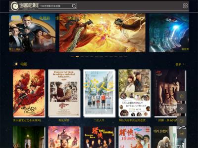 https://mini.s-shot.ru/?http://www.chuangfuba.net/