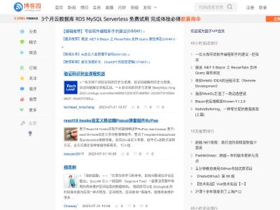 www.cnblogs.com