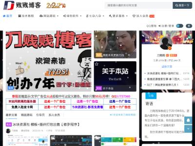 www.daolt.com