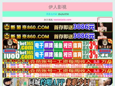 https://mini.s-shot.ru/?http://www.dheeo.com/
