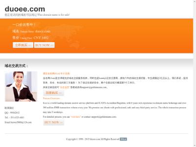 小志资源网