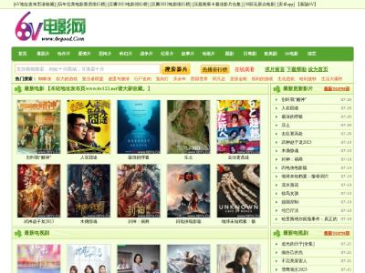 dy131电影网站