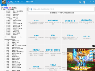 视觉影院,视觉影院综艺,视觉影院可以下载不