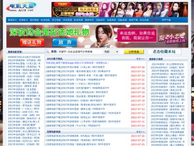 迅雷下载电影网站,97韩剧网内容更新吗,迅雷下载电影网站下载资源
